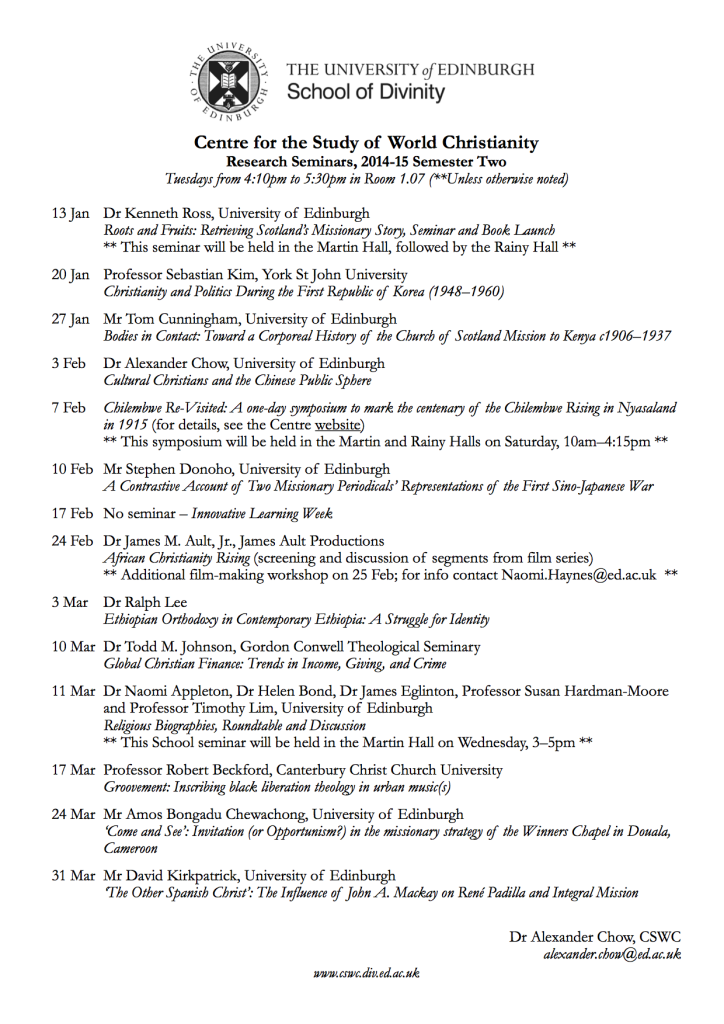CSWC Seminars - 2014-15 Semester Two