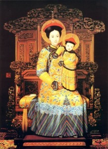 Our Lady of China