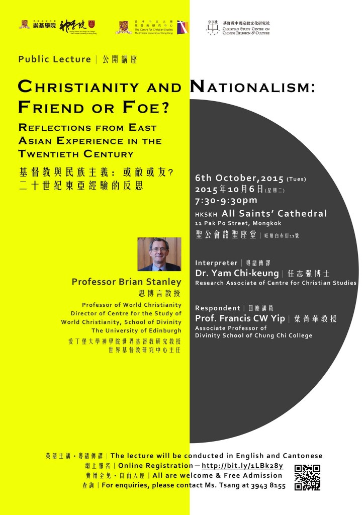 Christianity and Nationalism - Friend or Foe